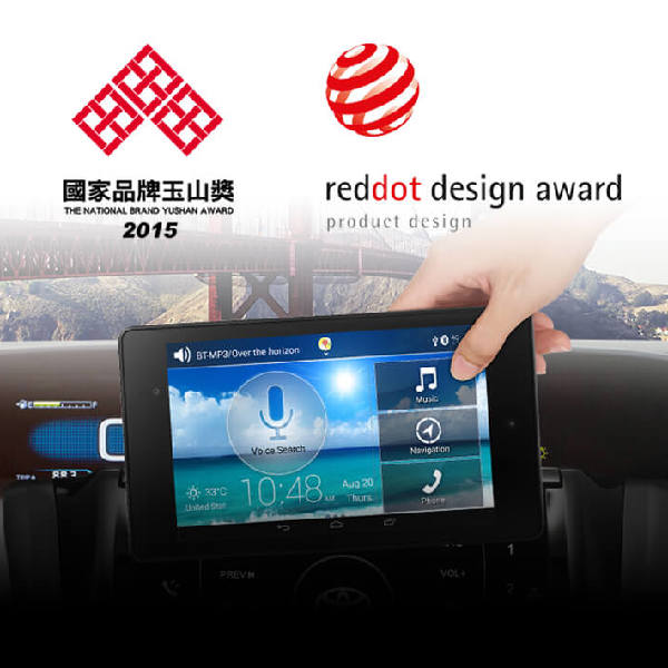Tablet-Based Detachable IVI System 2 | Professional Tier1、Tier2 Automotive electronics supplier | UniMax | IATF16949 certification